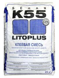 Клей для плитки Litoplus K55, белый, 25 кг