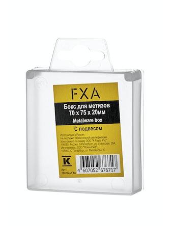 Бокс для метизов FXA, с подвесом, 70 х 75 х 20 мм