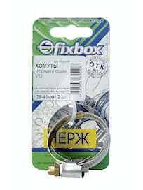 Хомут нержавеющий Fixbox W2, 25-40 мм, 2 шт.