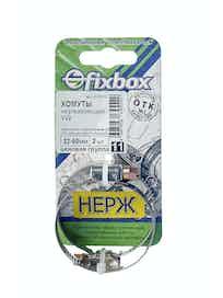Хомут нержавеющий Fixbox W2, 32-50 мм, 2 шт.
