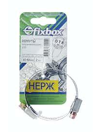 Хомут нержавеющий Fixbox W2, 40-60 мм, 2 шт.