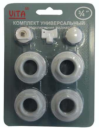 Комплект 3/4 универсальный для подключения радиаторов