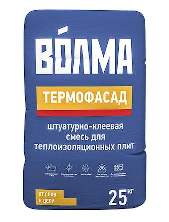Штукатурка Волма Термофасад 25 кг