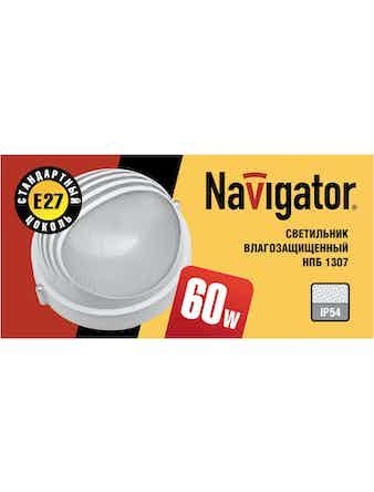 Светильник Navigator 94817 NBL-R3-60-E27