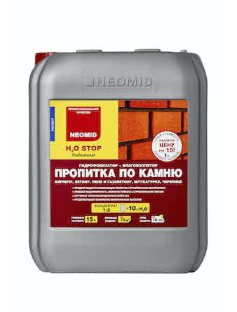 Состав водооталкивающий NEOMID H2O STOP конц1:2, 5 л