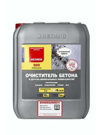 Очиститель бетона NEOMID 600 1:1, 5 кг