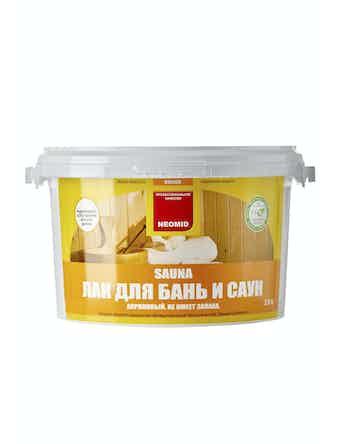 Лак для бань и саун Neomid Sauna, 2,5 л