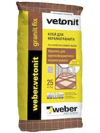 Клей плиточный Weber.Vetonit Granit Fix 25 кг
