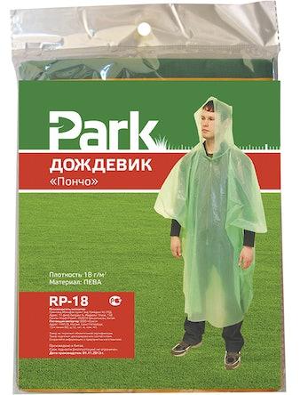 Дождевик-пончо RP-18 цвет в ас-те