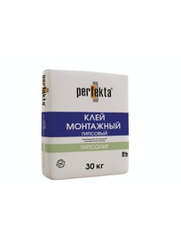 Клей монтаж гипсовый Perfekta Гипсолит, 10 кг