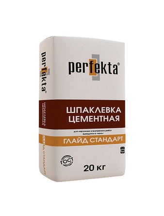 Шпаклевка Perfekta Глайд Стандарт, 20 кг