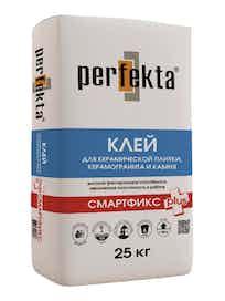 Клей для керамической плитки, керамогранита и камня Perfekta Смартфикс Plus, 25 кг