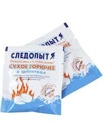 Сухое горючее СЛЕДОПЫТ-Экстрим 15 г