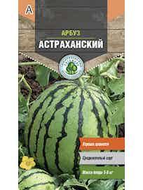 Семена Tim Арбуз Астраханский