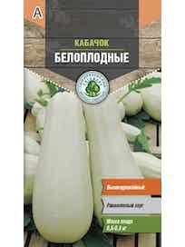 Семена Tim Кабачок Белоплодный