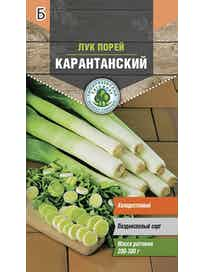 Семена Tim Лук-порей Карантанский