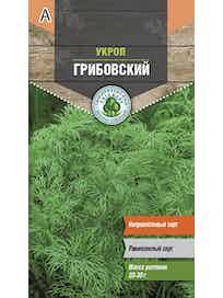 Семена Tim Укроп Грибовский