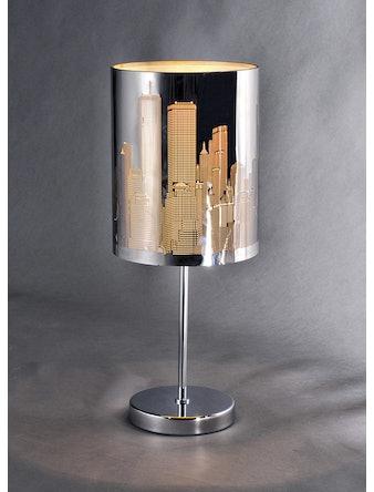 Настольная лампа 4131 City