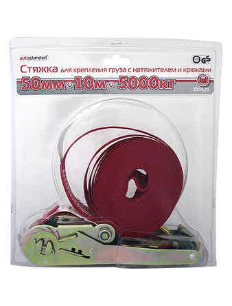 Стяжка для крепления груза с натяжителем и крюками 10м/5т.