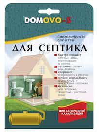 Средство для септика Domovo-S, 12 г