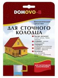 Средство для сточного колодца Domovo-B, 12 г
