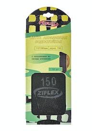 Сетка абразивная Ziflex, зерно 150, 115 x 280 мм