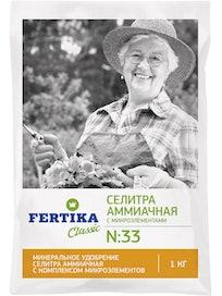 Удобрение Аммиачная селитра, 1 кг
