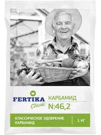 Удобрение Карбамид, 1 кг