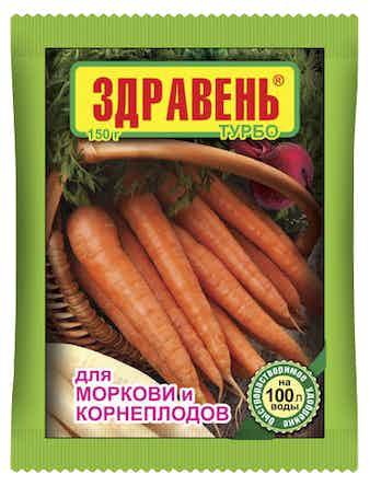 Удобрение Здравень Морковь и корнеплоды