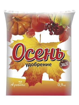 Удобрение Осеннее, 0,9 кг