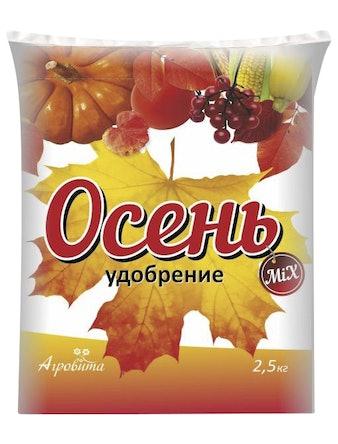 Удобрение Осеннее, 2,5 кг