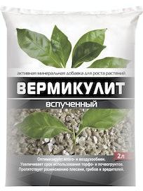 Вермикулит, 2 л