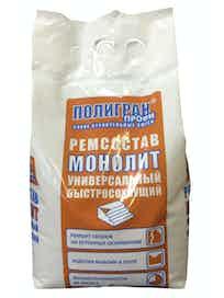 Ремсостав универсальный Полигран Монолит, 5 кг