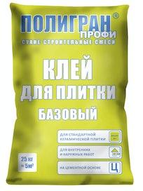 Клей для плитки Полигран Профи, базовый, 25 кг