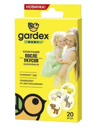 Пластыри Gardex Baby после укусов насекомых