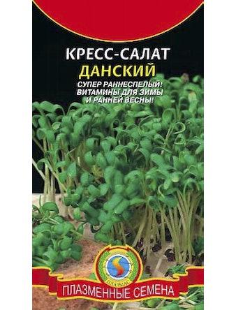 Семена Кресс-салат Данский 2г Плазмас