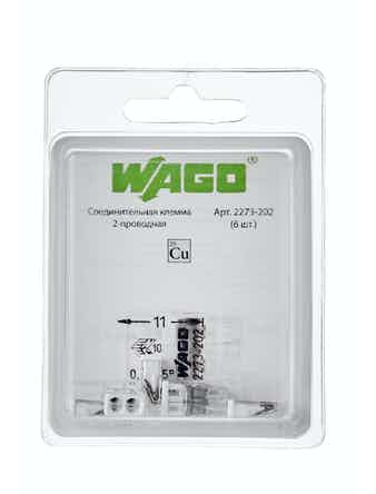 Клемма Wago(2273-202) Cu-Cu 2 провода