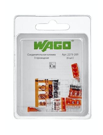 Клемма Wago (2273-203) Cu-Cu 3 провода