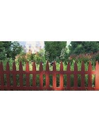 Забор декоративный №1 терракотовый