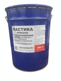 Мастика битумно-полимерная, 16 кг