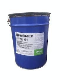 Праймер битумный Оргкровля №01, 16 кг