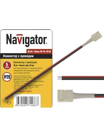 Коннектор Navigator71486-10mm-W-PC-IP20
