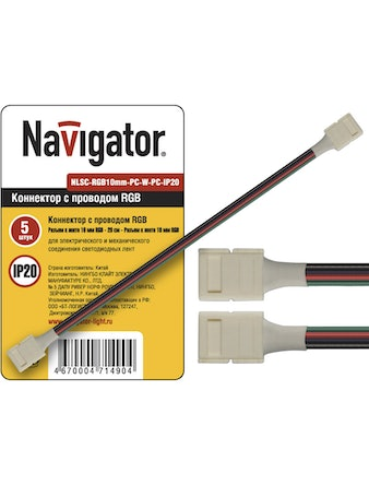 Коннектор Navigator71490-RGB10mm-PC-W-IP20