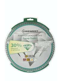 Диск алмазный Hagwert Супер Турбо, 230 х 22 мм