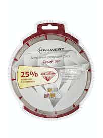 Диск алмазный Hagwert, сухая резка, 150 х 22 мм