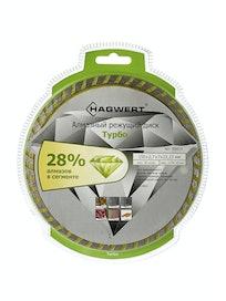 Диск алмазный Hagwert Турбо, 150 х 22 мм