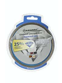 Диск алмазный Hagwert, влажная резка, 125 х 22 мм