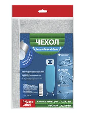 Чехол для гладильной доски с термостойким покрытием, 120 х 40 см