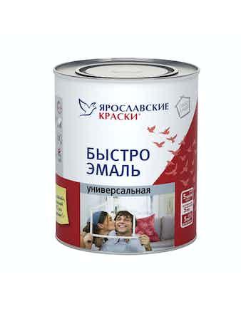 Быстроэмаль универсальная Ярославские Краски, белая глянцевая, 0,9 кг