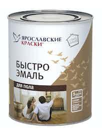 Быстроэмаль для пола Ярославские Краски, желто-коричневая, 0,9 кг